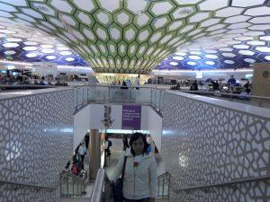 Bermalam di Bandara Internasional Abu Dhabi, United Arab Emirates