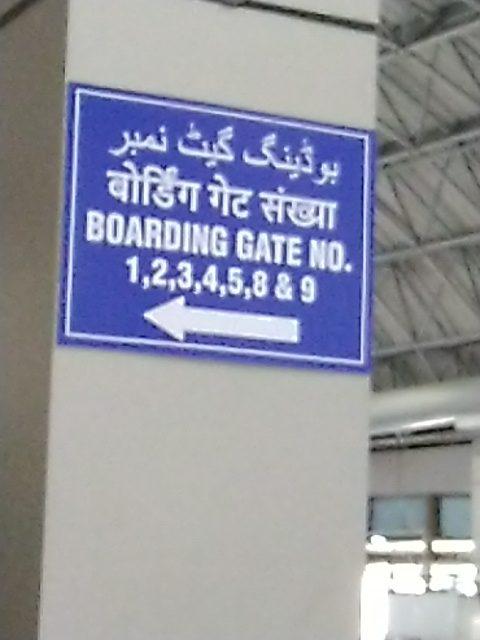 Pengalaman Pemeriksaan ketat di Bandara Srinagar Kashmir