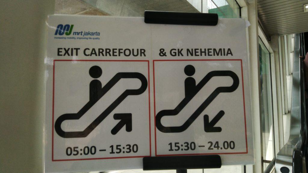 Pintu Masuk Menuju MRT Lebak Bulus dari Carrefour