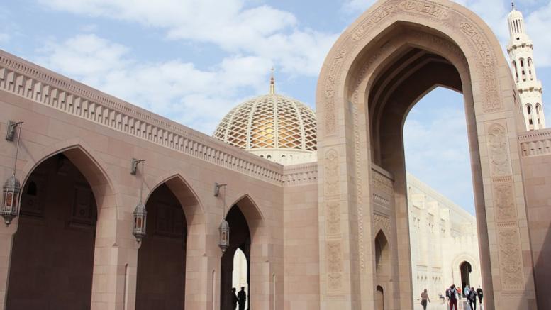 Ini Syarat mengurus E-Visa Oman untuk paspor Indonesia