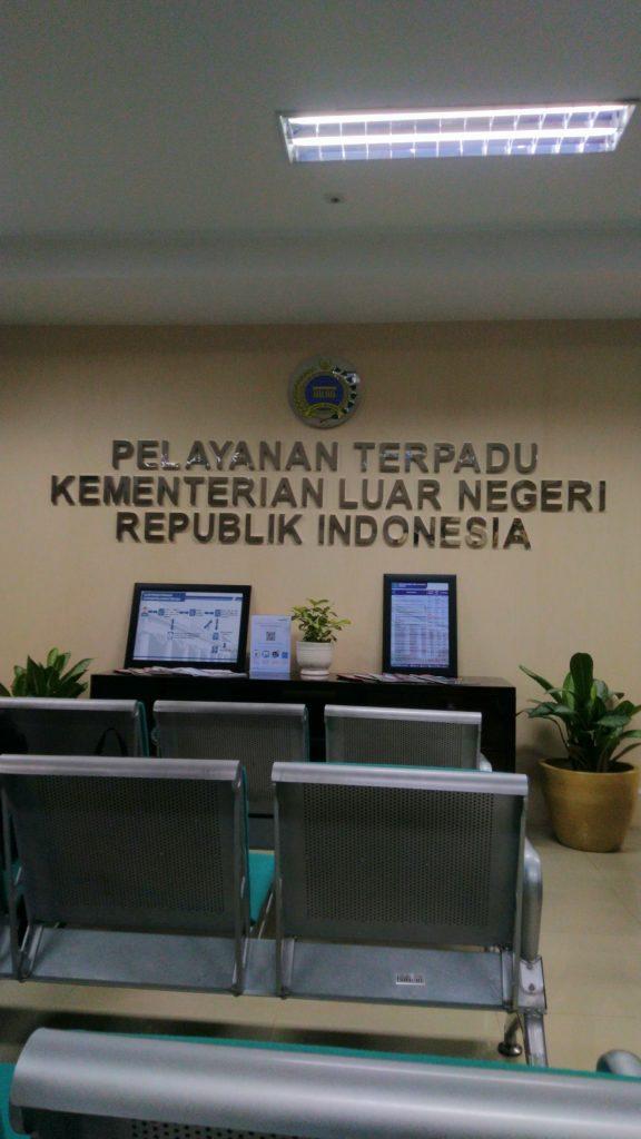 Legalisir Dokumen di Kemenlu Pada Masa New Normal Cuma Sehari