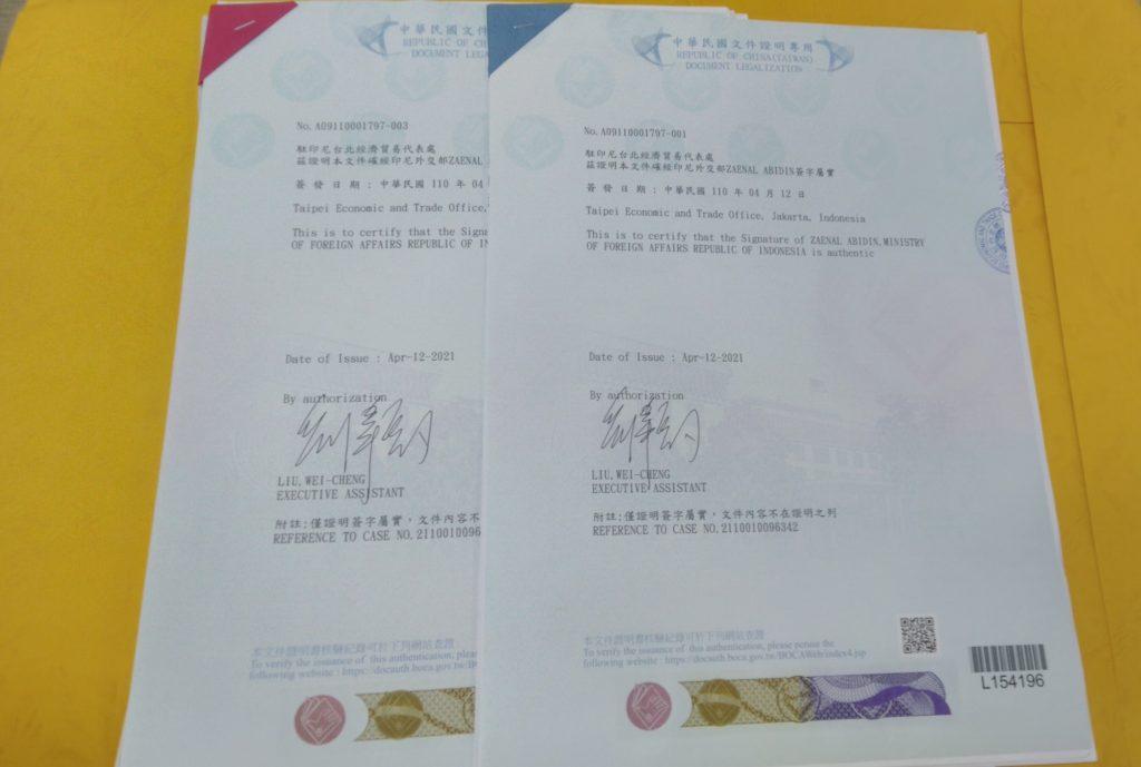 Pengalaman Legalisir Kartu Keluarga di Kedutaan Taiwan