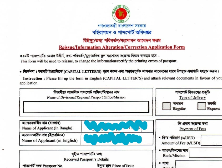 Pengalaman Perpanjang Paspor Bangladesh bagi WNA di Jakarta