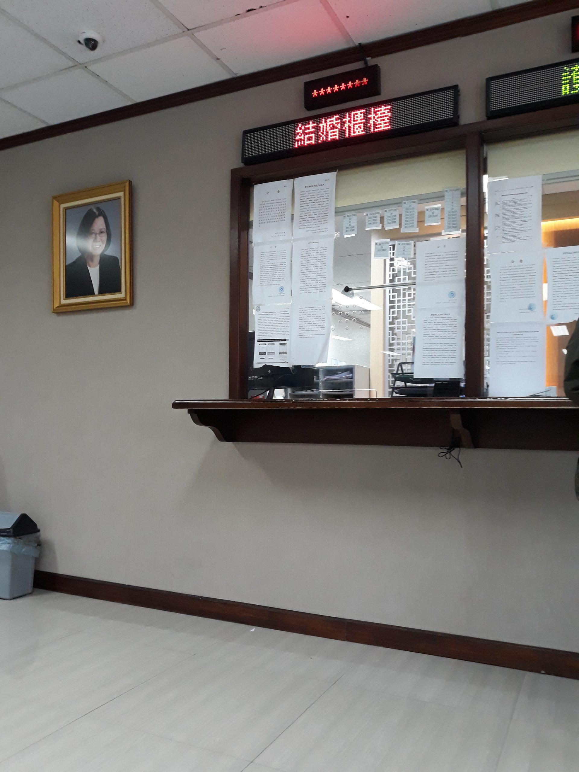 Harus Anti Gen Sebelum Legalisir di Kedutaan Taiwan selama PPKM